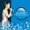 AMAIRO/CD/TM-001