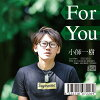 For You/CD/KMR-0001