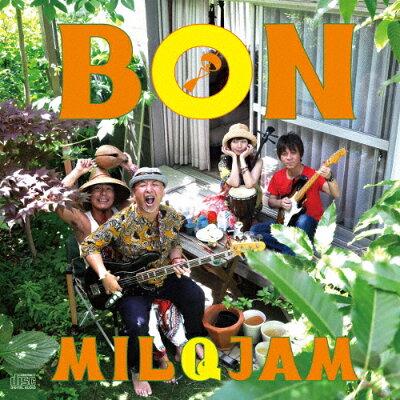 BON/CD/RBCS-009