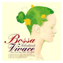 Bossa Vivace Collection 1