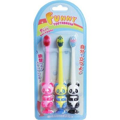 ピタット ファニー歯ブラシ 吸盤付 パンダ(3本セット)