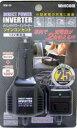 WM-09 ダイレクトパワーインバーター ツインソケット