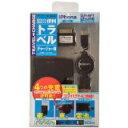 トラベルチャージャーIII ADC-03 ADC-03