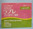 (ラクシュミ・ラブレ)ファイバー顆粒60袋 サイリュウム・乳酸菌加工食品