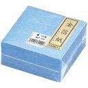 370300 ラミネート 金箔紙   青 m30-409 4525328304099