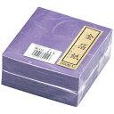 マイン 金箔紙ラミネート 紫   m30-414 qkv21414
