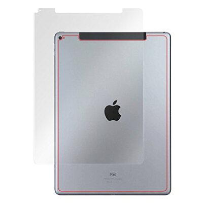 OverLay Plus for iPad Pro 12.9インチ (2015) (Wi-Fi + Cellularモデル) 裏面用保護シート