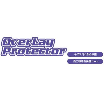 OverLay Protector for コントローラー ニンテンドークラシックミニ ファミリーコンピュータ I/II セット (アンチグレアタイプ)