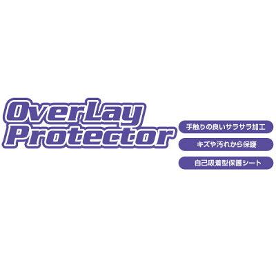 OverLay Protector for トラックパッド ASUS VivoBook E203MA / E203NA