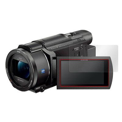 OverLay Plus for SONY デジタルビデオカメラ ハンディカム FDR-AX60 / FDR-AX45 / FDR-AX55 / FDR-AX40
