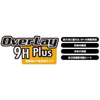 OverLay 9H Plus for マウスできせかえ! すみっコぐらしパソコン