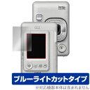 OverLay Eye Protector for チェキ instax mini LiPlay