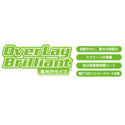 OverLay Brilliant for FUJITSU Image Scanner fi-7300NX (FI-7300NX)