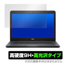 OverLay 9H Brilliant for DELL Chromebook 14 3400 Education
