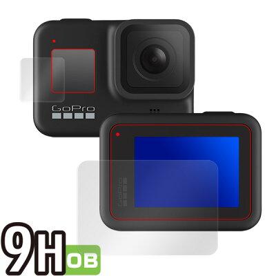 OverLay 9H Brilliant for GoPro HERO8 Black メイン・サブ用セット