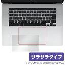 OverLay Protector for トラックパッド MacBook Pro 16インチモデル