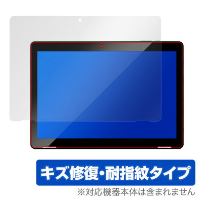 OverLay Magic for JENESIS 10.1インチタブレット型PC JT10-90