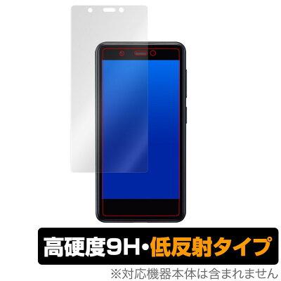 OverLay 9H Plus for Rakuten Mini 表面用保護シート