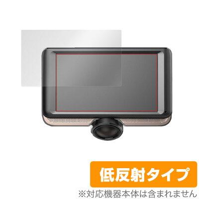 OverLay Plus for KEIAN ドライブレコーダー KDR-D360