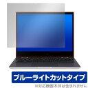OverLay Eye Protector for ASUS Chromebook Flip CM3 (CM3200FVA)