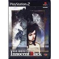 PS2探偵神宮時三郎InnocentBlack