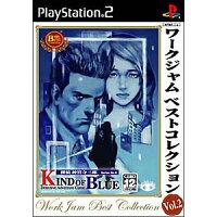ワークジャム ベストコレクション Vol.2 探偵 神宮寺三郎 KIND OF BLUE/PS2/SLPM-65944/B 12才以上対象