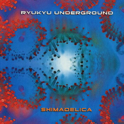 シマデリカ/CD/RES-110