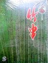 大黒工業 竹串 2.5パイX180mm 1箱