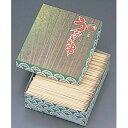 出雲竹材工業所 竹 うなぎ串 1kg 箱入 φ3.0×210