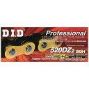 DID ダイドー SUPERノンシールチェーン 520DZ2 ゴールド&ブラック リンク数:100