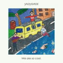 We are so cool. アルバム 3P3B-80