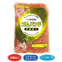 輪ゴム #60太(#60-21) アメ色 1kg×20袋(1カートン20kg)