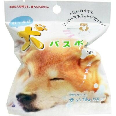 引っかけ犬 バスボール せっけんの香り(1コ入)