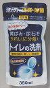 グローバル 泡のトイレ用洗剤 350ml