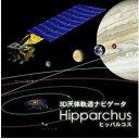 ジェーエフピー 3D天体軌道ナビゲータ ヒッパルコス CD-ROM 3DテンタイキドウナビゲーターヒツパルWC