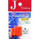 J・Fishing(ジェイフィッシング) ゴムハカマ  オレンジ (330021)