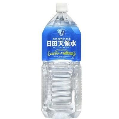 日田天領水(2L*10本入)