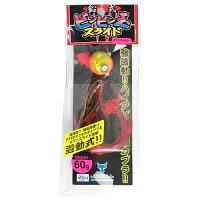 ジャッカル(JACKALL) 鉛式ビンビン玉スライド 60g カーリー クリスタルオレンジゴールドVER.3