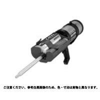ケミカルセッター MX-EX4L 規格 ミキシングノズル 入数 10