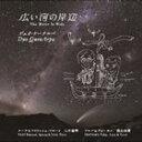 広い河の岸辺/CD/PYWJ-1002