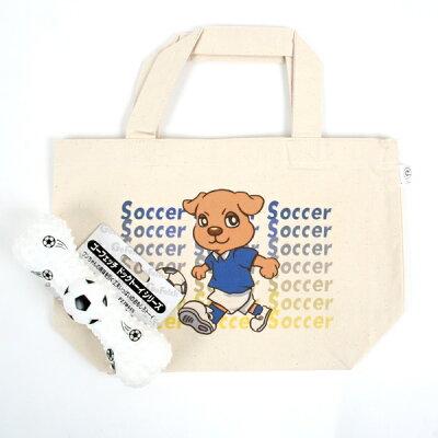 おもちゃボーン  サッカー
