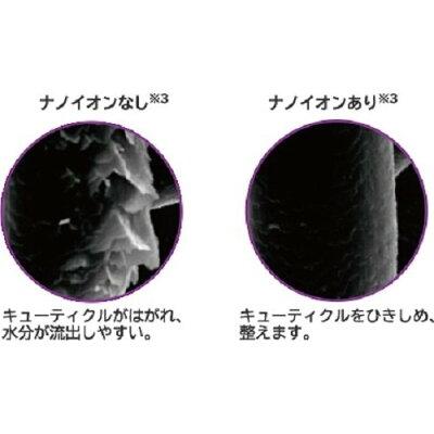 HITACHI ナノイオン ドライヤー HD-NS800(P)