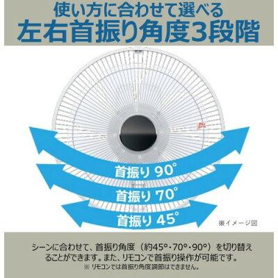 HITACHI リビング扇風機 うちわ風 HEF-130R