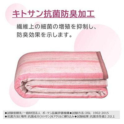HITACHI 電気毛布 HLM-202SKRX