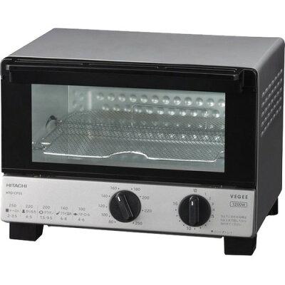 HITACHI オーブントースター HTO-CF55(H)