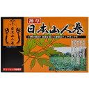 神草 日本山人蔘茶(ひゅうがとうき) 国産 ティーパック 3g×75包