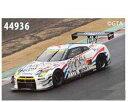1/43 DIJON Racing GT-R SUPER GT300 2013 No.48 EBBRO EB 44936 ディジョン GT-R 2013