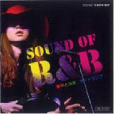 SOUND OF R&B/CD/YSCD-1001