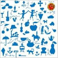 ドント・ビー・ストレンジャー/CD/RYECD-081