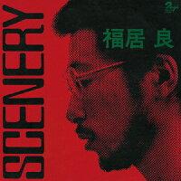 シーナリー/CD/CDSOL-1418